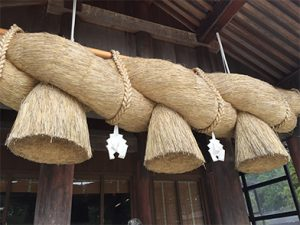 1 Shimenawa | Shimenawa | WHAT IS A SHIMENAWA?