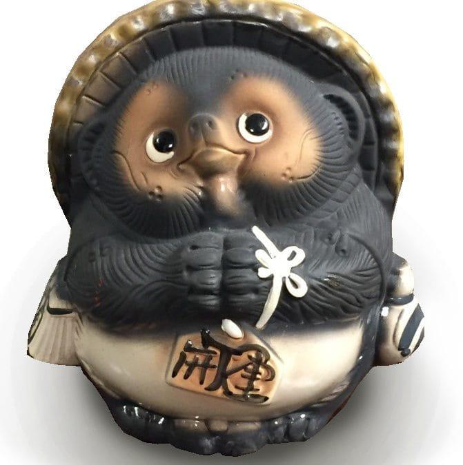 What is a Tanuki?