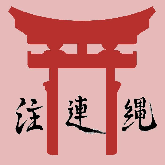 Shimenawa Torii